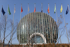 Hotel landmark of 2014 beijing  APEC Royalty Free Stock Image