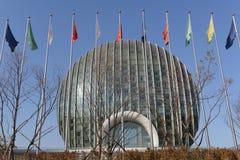 Hotel landmark of 2014 beijing  APEC Royalty Free Stock Image