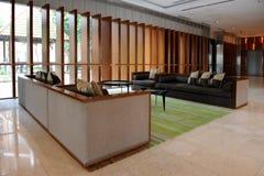 Hotel Lobby Stock Image