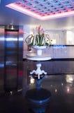 Hotel lobby, Bangkok,thailand Stock Image