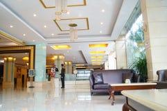 The hotel lobby Royalty Free Stock Photos