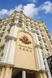Hotel luxuoso de Legendale, Pequim, China Imagem de Stock