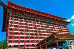 Hotel magnífico, Taipei Foto de archivo libre de regalías