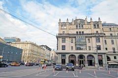Hotel Metropol en Moscú Imagenes de archivo