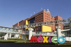 Hotel in Mexiko City lizenzfreie stockfotos