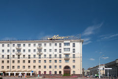 Hotel Minsk Stock Images