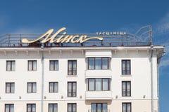 Hotel Minsk Stock Image