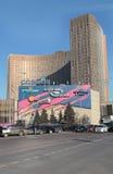 Hotel Moscú del cosmos del espacio Imagen de archivo libre de regalías