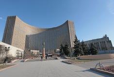 Hotel Moscú del cosmos del espacio Imágenes de archivo libres de regalías