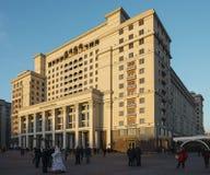Hotel Moscou de quatro estações Imagens de Stock Royalty Free