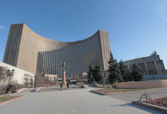 Hotel Moscou do cosmos do espaço Imagens de Stock Royalty Free
