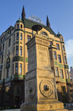 HOTEL MOSCOW BELGRAD Stock Photos