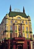 Hotel Moscow, Belgrade Stock Image