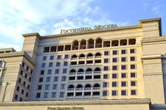 Hotel Moscow. Known central hotel in front of Red Square Royalty Free Stock Images
