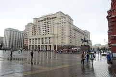 Hotel  Moscow   Manege Square  Moscow Royalty Free Stock Photos