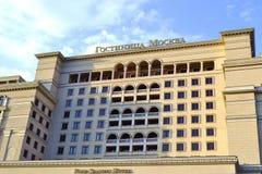 Hotel Moskou Royalty-vrije Stock Afbeeldingen