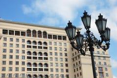 Hotel Moskva Foto de archivo libre de regalías