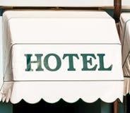 Hotel Foto de archivo libre de regalías