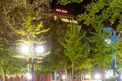 Hotel in the night Pomorie, Bulgaria Royalty Free Stock Photos