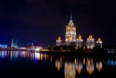 Hotel night-time lighting. In Moscow Stock Photo