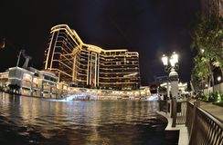 Hotel night view Stock Image