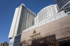 Hotel Nikko Dalian Stock Photography