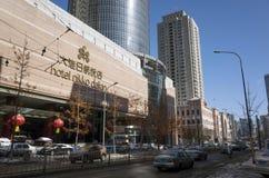 Hotel Nikko Dalian Stock Images