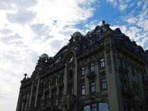 Hotel in Odesa, de Oekraïne Stock Afbeeldingen