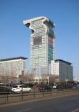 Hotel Pekings Pangu Palza Lizenzfreies Stockbild