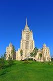 Hotel Radisson real (Ucrania), Moscú del rascacielos de Moscú foto de archivo