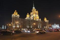 Hotel Radisson Ucraina, una ruspa spianatrice del cielo di sette sorelle a Mosca Fotografia Stock