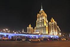 Hotel Radisson Ucraina, una ruspa spianatrice del cielo di sette sorelle a Mosca Immagine Stock