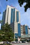 Hotel RAMADA in Astana / Kazakhstan Stock Image