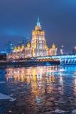 """Hotel reale di Radisson del `, Mosca ` ` Ucraina ½ а di а УкраиРdel † del ½ Ð¸Ñ del 'иРdel  Ñ del ¾ Ñ di Ð del ` Ð """" Immagine Stock"""