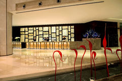The hotel reception desk. The hotel front desk,China hotel service,service,ask,The hotel housing,The hotel lobby Stock Images