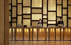 The hotel reception desk. The hotel front desk,China hotel service,service,ask,The hotel housing,The hotel lobby Stock Photography