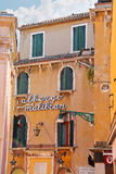 Hotel and restaurant Albergo Malibran in Venice, Italy Royalty Free Stock Image