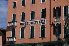 Hotel Riviera a Venezia Italia immagine stock libera da diritti