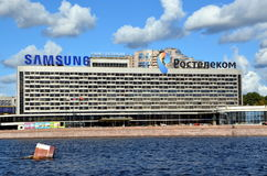 Hotel  Saint-Petersburg. On the right bank of the Neva river Stock Photography