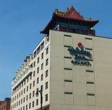 Hotel selecto de Holiday Inn en Montreal Imagen de archivo