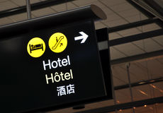 Hotel sign at airport Royalty Free Stock Images