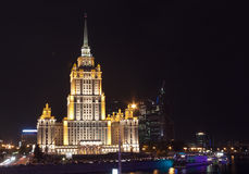Hotel Ucrânia, Moscovo Foto de Stock