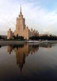 Hotel Ucraina. Immagini Stock