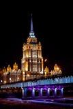 hotel Ucraina fotografia stock