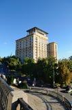 Hotel Ucraina, Kiev Immagine Stock Libera da Diritti