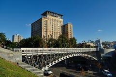 Hotel Ucraina, Kiev Fotografie Stock