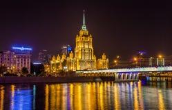 Hotel Ucraina, un palazzo multipiano di stalin a Mosca Immagine Stock Libera da Diritti