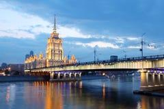 Hotel Ucrania Imagen de archivo libre de regalías