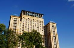 Hotel Ucrania en el Maidan Foto de archivo