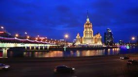 Hotel Ucrania en Moscú
